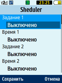 ScrShot_0.png