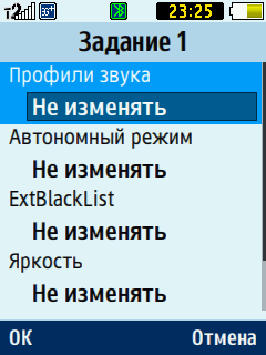 ScrShot_1.png