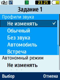 ScrShot_2.png