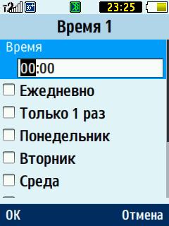 ScrShot_3.png