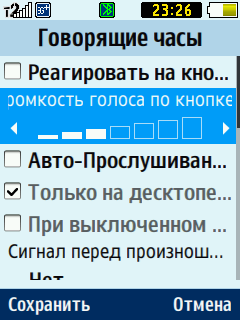 ScrShot_7.png
