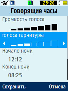 ScrShot_8.png
