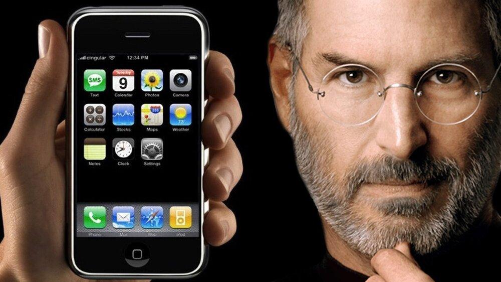 мобильник эпл.jpg