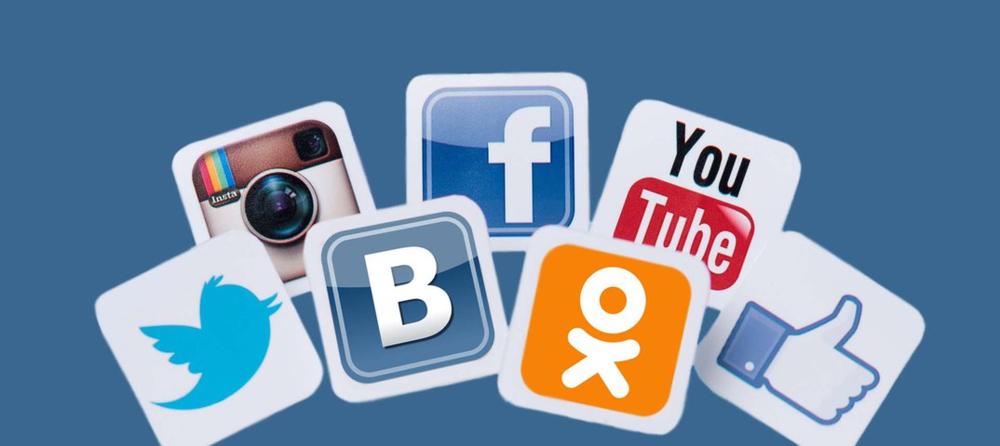 Накрутка в социальных сетях.png
