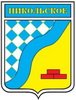 nikolsky