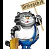 Dimanchik